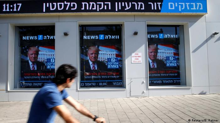 Trump election posters in Israel (Reuters/B. Ratner)