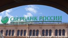 Russland Sberbank in St Petersburg