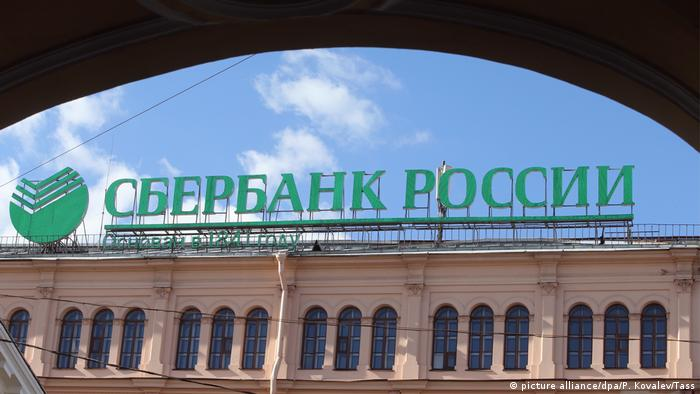 Логотип Сбербанка на крыше здания филиала в Санкт-Петербурге