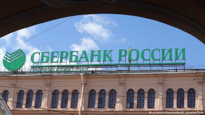 Russland Sberbank in St Petersburg