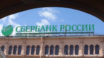 Zgrada Sberbanke