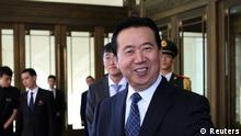 China Peking Meng Hongwei, Chinese Vice Public Security Minister (Ausschnitt)