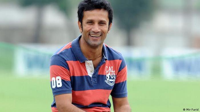 Bangladesch Sport Persönlichkeiten (Mir Farid)