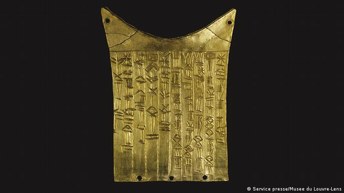 6,000-year-old script from Mesopotamia (Service presse/Musee du Louvre-Lens)