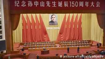 China Feier 150. Geburtstag von Sun Yat-sen in Peking (picture-alliance/dpa/Kyodo)