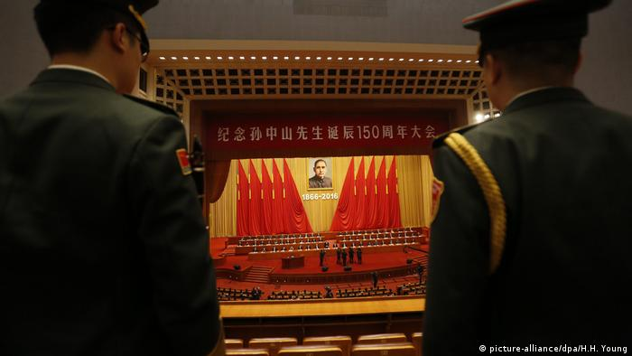 China Feier 150. Geburtstag von Sun Yat-sen in Peking (picture-alliance/dpa/H.H. Young)