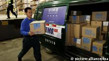 China Kaufrausch am Singles Day
