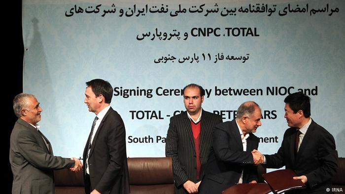 Iran KW45 Öl-Abkommen (IRNA)