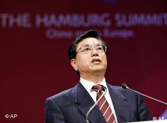 Der stellvertretende chinesische Ministerpraesident Zhang Dejiang spricht am Mittwoch, 10. September 2008, bei der Eroeffnungsveranstaltung des Hamburg Summit in der Handelskammer Hamburg. Der deutsch-chinesische Wirtschaftsgipfel