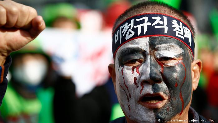 Südkorea Seoul Proteste gegen Präsidentin Park Geun-Hye (picture-alliance/dpa/Jeon Heon-Kyun)e