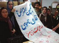 Iran,  Protest