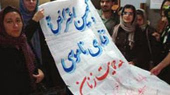 Protest gegen Ehrenmord im Iran