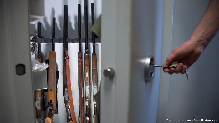 Сейф для хранения оружия