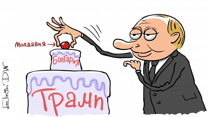 Карикатура от Сергей Елкин