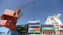 Pakistan | China und Pakistan starten ihre Handelsroute