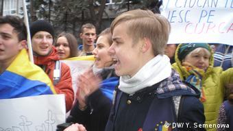 Участники акциии протеста в Кмшиневе