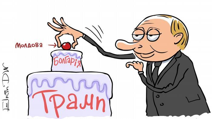 Кремль святкує перемогу своїх кандидатів