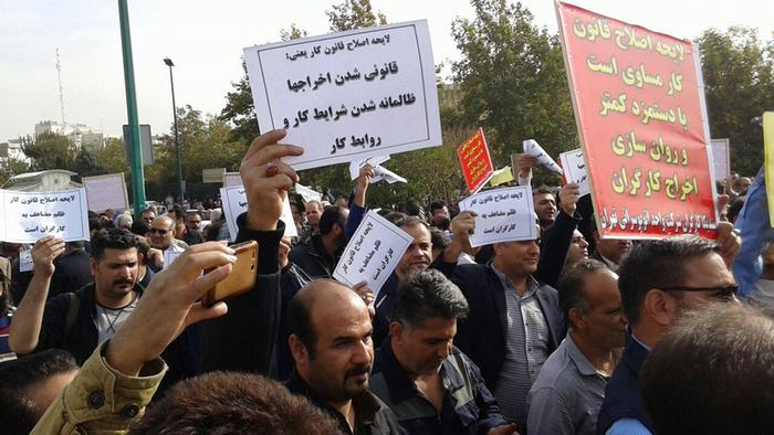 Iran Arbeiter Demonstration in Teheran