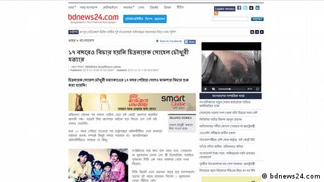 Screenshot - BdNews24.com (bdnews24.com)