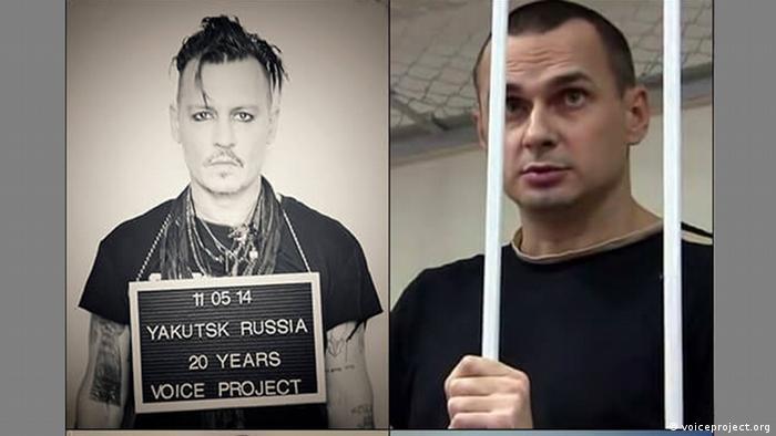 Джонни Депп и Олег Сенцов
