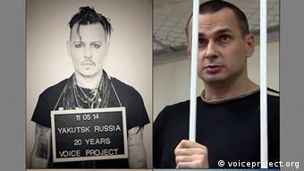 Голливудский актер Джонни Депп принял участие в кампании в поддержку освобождения Олега Сенцова
