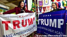 China Jinhua Trump Banner