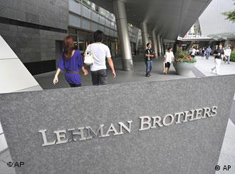 Lehman Brothers offices in Tokyo
