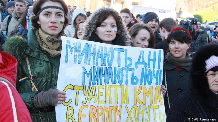 Украинские студенты на Майдане. Ноябрь 2013