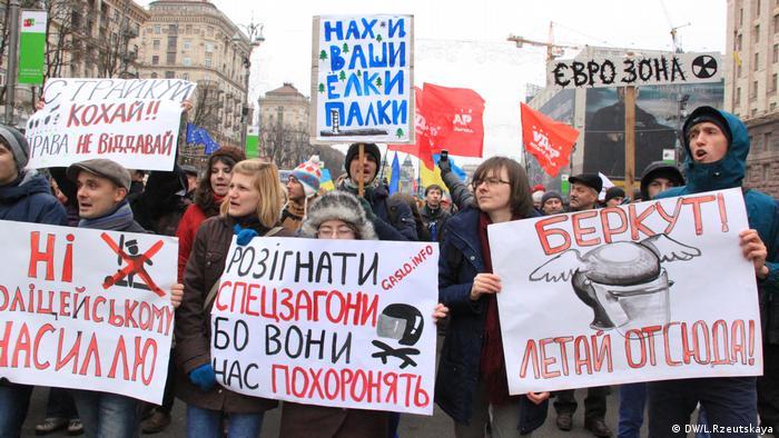 Участники акции простеста с плакатами