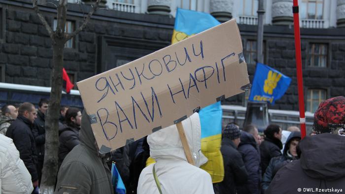 Плакат під час Євромайдану з вимогою відставки Януковича