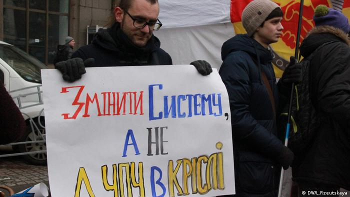 Участник акции протеста на Майдане с плакатом