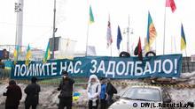 Alle diese Bilder sind für eine Bildgalerie zum Thema 3 Jahre nach dem ukrainischen Maydan (Revolution) vorgesehen. Als Bildbeschreibung für alle Bilder bitte diese Schlüsselwörter nehmen: Ukraine, Kiew, Maydan, Majdan, Platz der Unabhängigkeit, Revolution, Proteste gegen Viktor Janukowitsch, Lösungen, Plakate, Forderungen an Janukowitsch Regime, November 2013 Alle Bildrechte gehören DW Korrespondent Lilia Rzeutskaya und wurden freigegeben.