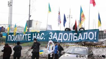 Спустя три года после Майдана