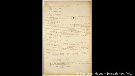 document (The Israel Museum Jerusalem/A. Avital)