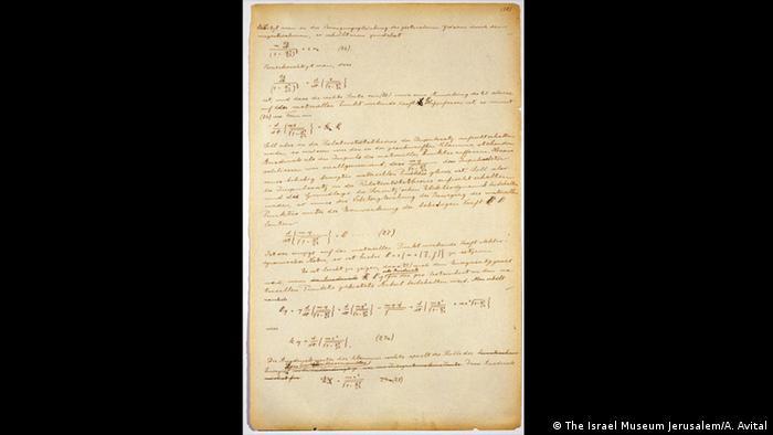 Ausstellung Eine kurze Geschichte der Menschheit (The Israel Museum Jerusalem/A. Avital)