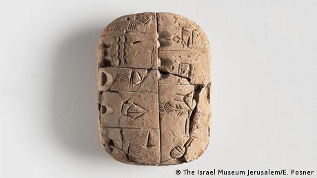clay tablet with pictograms (The Israel Museum Jerusalem/E. Posner)