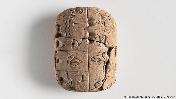 smiling tablet with pictograms (Israel Museum Jerusalem / E. Posner)
