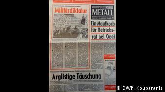 Το πρωτοσέλιδο της συνδικαλιστικής εφημερίδας METALL (2.5.1967) για τη χούντα