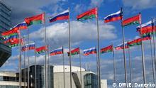 Flaggen Russland Weißrussland