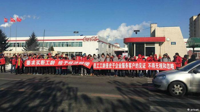 Protest in Coca-Cola Fabrik Jilin (privat)