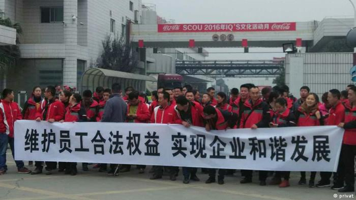 Protest in Coca-Cola Fabrik Sichuan (privat)