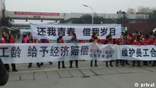 Protest in Coca-Cola Fabrik Sichuan