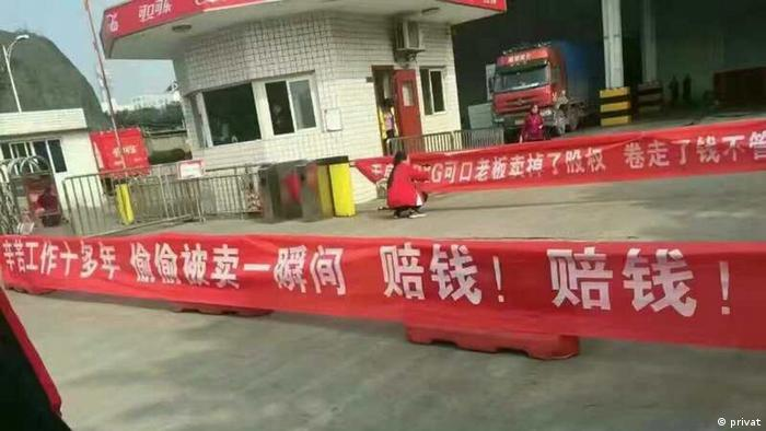 Protest in Coca-Cola Fabrik Chongqing (privat)