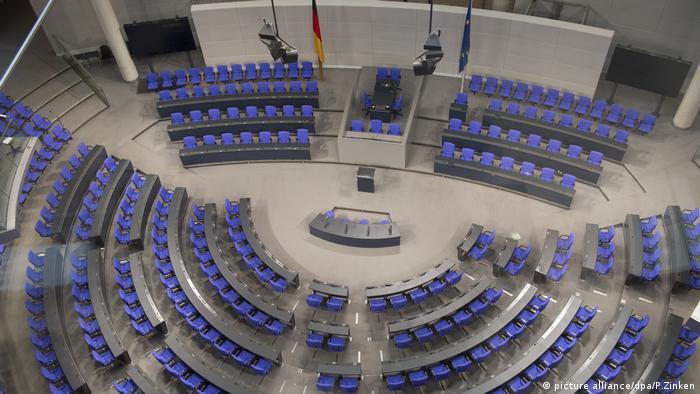 Зал заседаний парламента Германии - бундестага