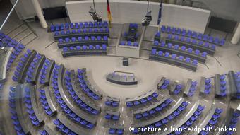 Зал пленарных заседаний бундестага