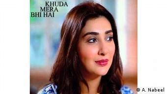 Khuda Mera Bhi Hai (A. Nabeel)