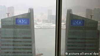 China Hongkong Wirtschaft American International Group AIG