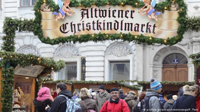 Рождественский рынок Altwiener Christkindlmarkt в Вене