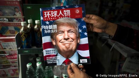 Shanghai Donald Trump und China (Getty Images/AFP/J. Eisele)