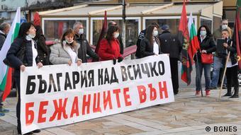 Bulgarien Proteste vor dem Flüchtlingslager in Harmanli (BGNES)